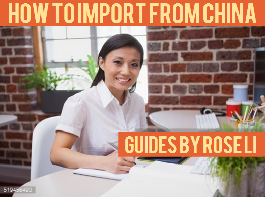 import_guide