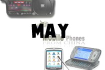 Chinavasion 2008, A Year In Gadget Blogs (January – June)