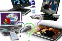 Portable DVD Player Poll – Tell Us What You Think And Win A Prize