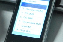 China Cell Phone Mysteries Solved, What Is MMS And How Do I Set It Up
