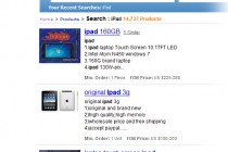 China Source Chinavasion: Scam China Suppliers Offering 'IPads' Should be Avoided
