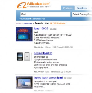 Fake iPad listing copy