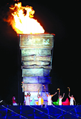 26th Summer Universiade torch