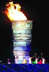 26th Summer Universiade torch