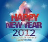 New year 2012 logo