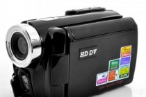 Like & Win A Solar Powered Digital Camcorder From Chinavasion Sweepstakes