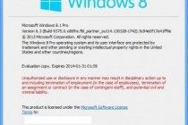 Windows Blue – free upgrade for Windows 8 or not?