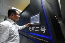 World's Fastest Super Computer – 'Made In China'