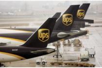 Chinavasion: UPS Shipping Is Back!