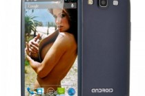 """Deal Of The Week – Android 4.2 Quad Core Phone """"Electra"""""""
