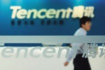 Tencent Sets Itself against JD for Asian's Biggest Warehousing Center