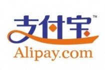 Alipay Shutters POS Service For Small Firms