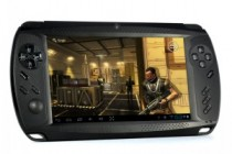 Video: 7 Inch Android Gaming Console Tablet [CVPT-7471]