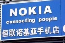Ambitious Nokia?
