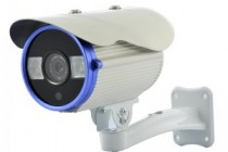 "Deal Of The Week – CCTV Security Camera ""BlueStrike"""