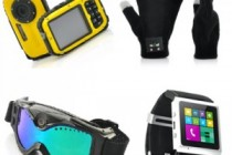 Cool Stuff Bonanza: 14 Gadgets Perfect For The Winter Months