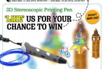 Win 3D Printing Pen, Enter Now!