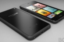 Amazon to Launch 'Fire Phone', its First Mobile Phone