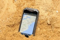 Your 5 Point Guide To Understanding Rugged Mobiles