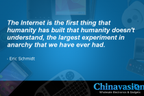 Eric Schmidt about the Internet