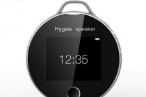 Stay On Track With Hygeia Heart Monitor and Speaker