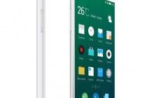 Latest Chinavasion Electronics: Meizu MX4 4G Smartphone, 5.5 Inch Octa Core Smartphone & more