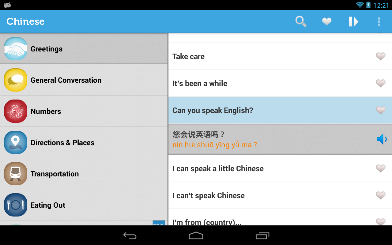 3 great apps for learning mandarin chinese m4hsunfo