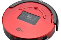 Latest Chinavasion Electronics: Robot Vacuum Cleaner, Landvo L200S 4G Smartphone & more