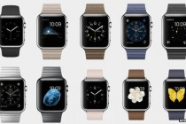 The New Apple Watch Has Arrived If You Can Afford It