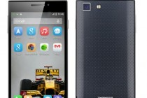 Just Launched: DOOGEE TURBO-Mini F1 Smartphone