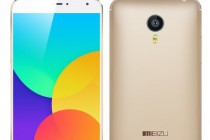Latest Chinavasion Electronics: Meizu MX4 4G Smartphone, Android 4.2 Gaming Console Tablet 'Emulation III' & more