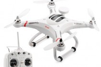Latest Chinavasion Electronics: Cheerson CX-20 Quadcopter, 5.5 Inch Android 4.4 Smartphone & more