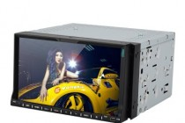 Latest Chinavasion Electronics: 2 DIN 7 Inch Car DVD Player, MACXEN S1 Stereo 3D Phone & more