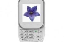 Latest Chinavasion Electronics: KenXinDa W1 Smart Watch Phone, 7 Inch Car LCD Display & more