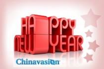 Happy New Year From the Chinavasion Team!