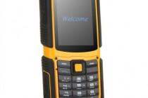 Chinavasion's Choice: MFox J1 Rugged Phone