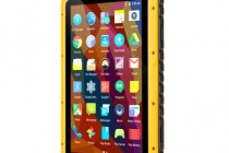 Chinavasion's Choice: MFOX APad Rugged Tablet