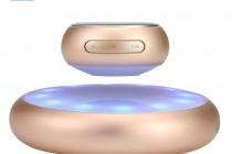 Chinavasion Choice: Levitating Bluetooth Speaker