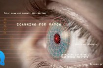 What Is The Iris Scanner And How Does It Work?