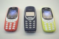 The New Nokia 3310: Publicity Stunt Or Best Selling Mobile Phone?