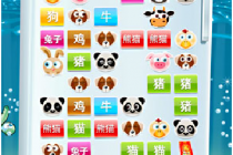 A Guide To Understanding The Chinese App Market