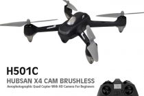 Hubsan X4 H501C Drone – Top Features. Low Price.