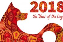 Holiday Notice: Chinese New Year 2018