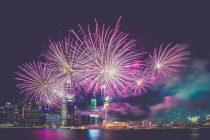 Happy New Year From Chinavasion!