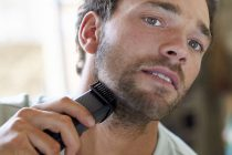 How to Choose the Best Beard Trimmer: A Buying Guide
